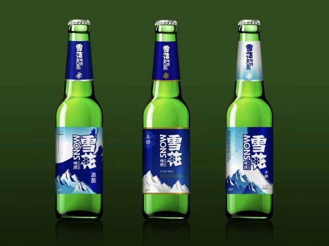 Molson Coors Is Bringing ?the World?s Best-selling Beer? To The Uk photo