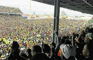 R150m For Bcm From Anc Bash photo