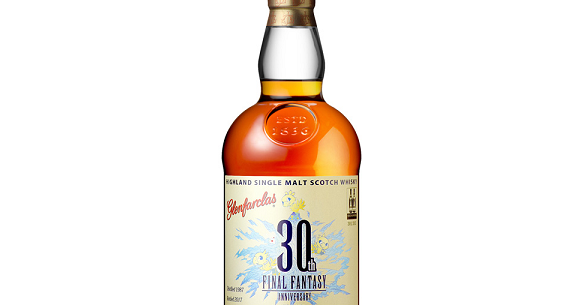 Final Fantasy Whiskey, 30 Years In The Making, Is Here To Celebrate The Series? 30th Birthday photo