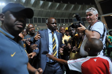Chiefs Fan Pledges To Raise Funds For Komphela's Pay-out photo