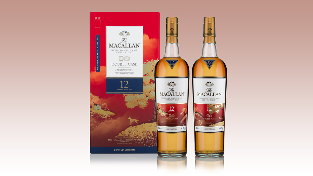 Whisky Of The Week: Macallan Doubles Down For Chinese New Year photo
