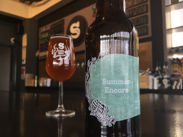 Two New Barrel-aged Beers From Siren ? Beer Today photo