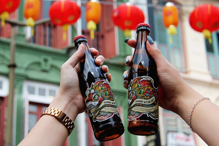 Cheers To A Festive Beer, Food News & Top Stories photo