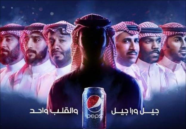 How Pepsi Is Localising Content Ideas photo