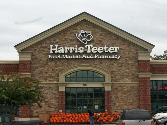 Harris Teeter E-vic: Free Chobani, Milk, Cheese, Juice, Charmin photo