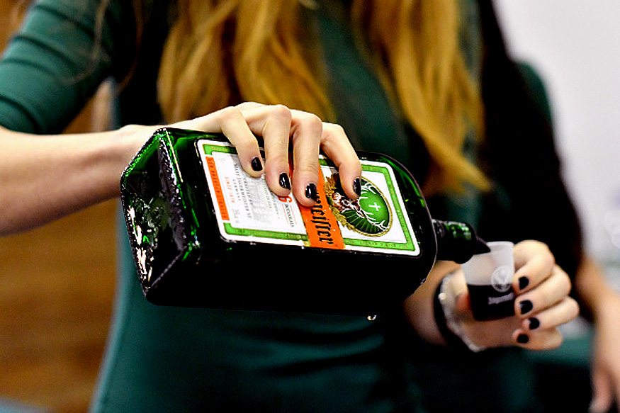 Ever Wondered How Jagermeister Got Its Name? photo
