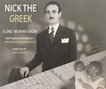 Angeliki Giannakopoulos Is Nick The Greek photo