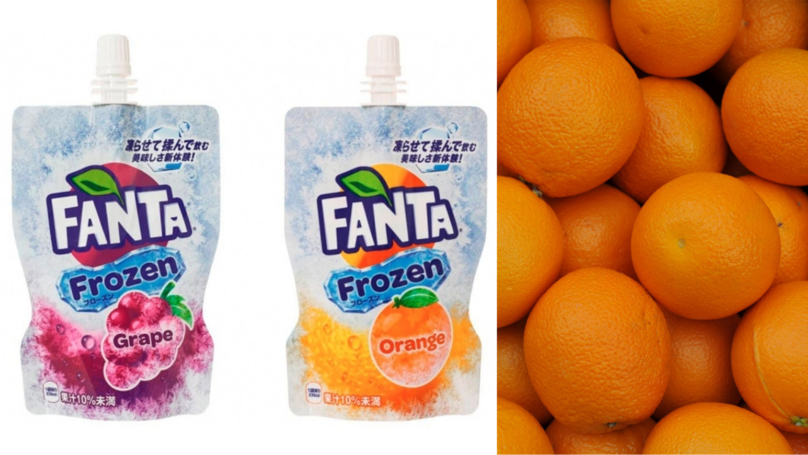 Coca Cola Unveils Fanta Frozen Orange And Grape Slushies photo