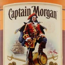 Captain Morgan Rum Kills Snapchat Ad Campaign For Good photo