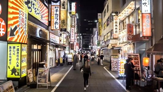 Tremendous Tokyo photo