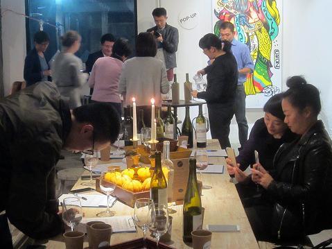 A Nice China Wine Story photo
