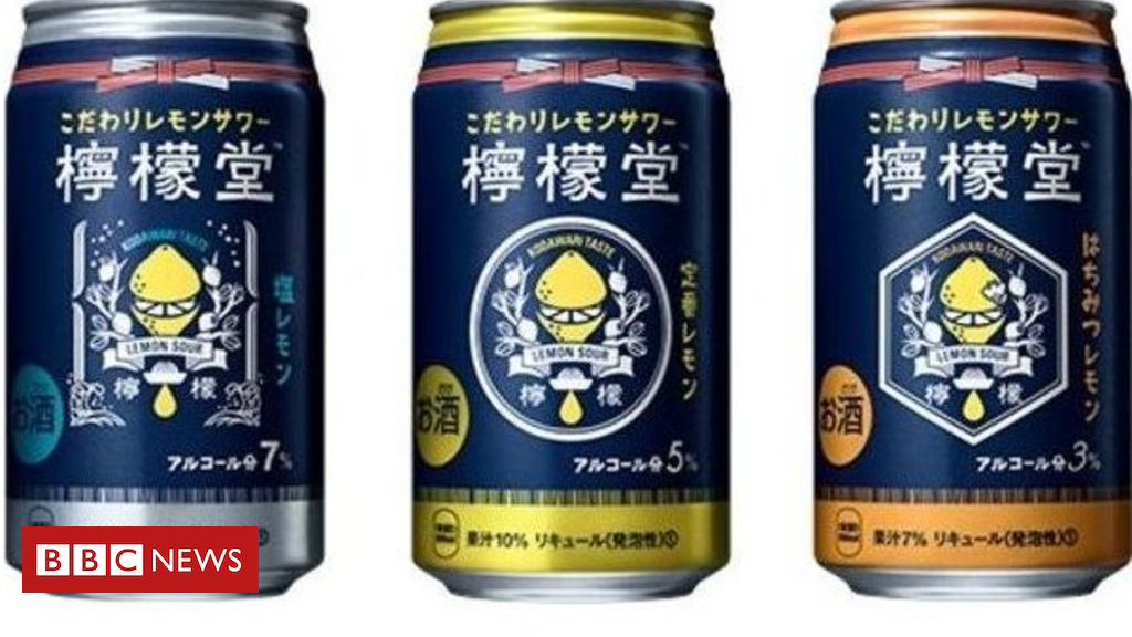 Coca-cola Alcoholic Drink Hits Japan photo
