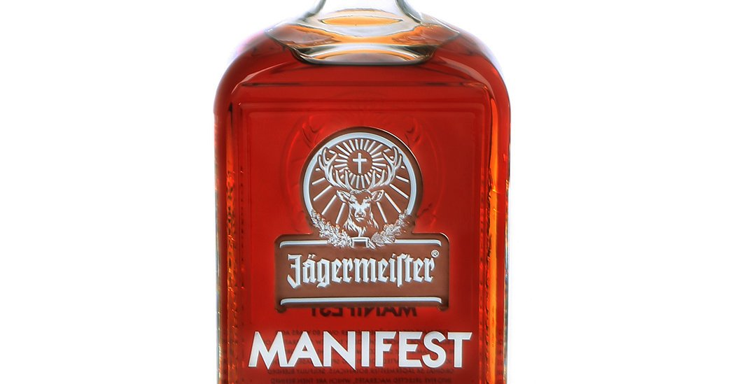 This Is Not Your Frat House Jägermeister photo