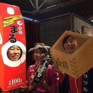 「白鶴酒蔵開放フォトキャンペーン2018春」結果発表!|biglobeニュース photo