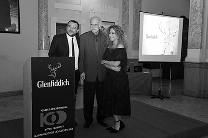 Gd Alco Awards Glenfiddich On Georgian Independence Day photo