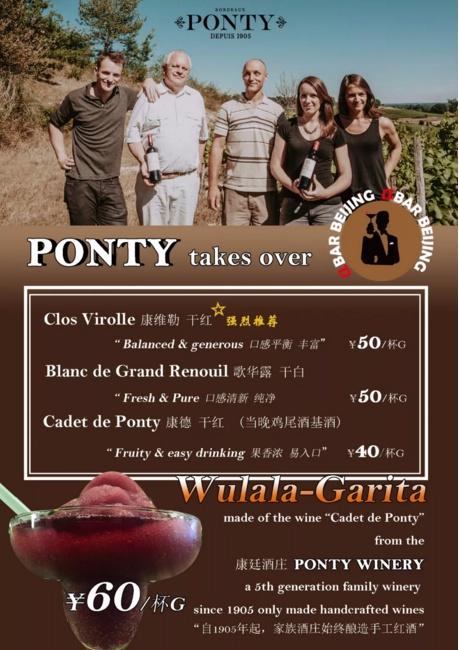 Boozy Bordeaux photo