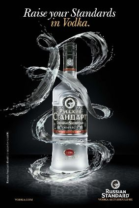 Roust Signs Emirates Airline Pouring Deal For Russian Standard Vodka photo