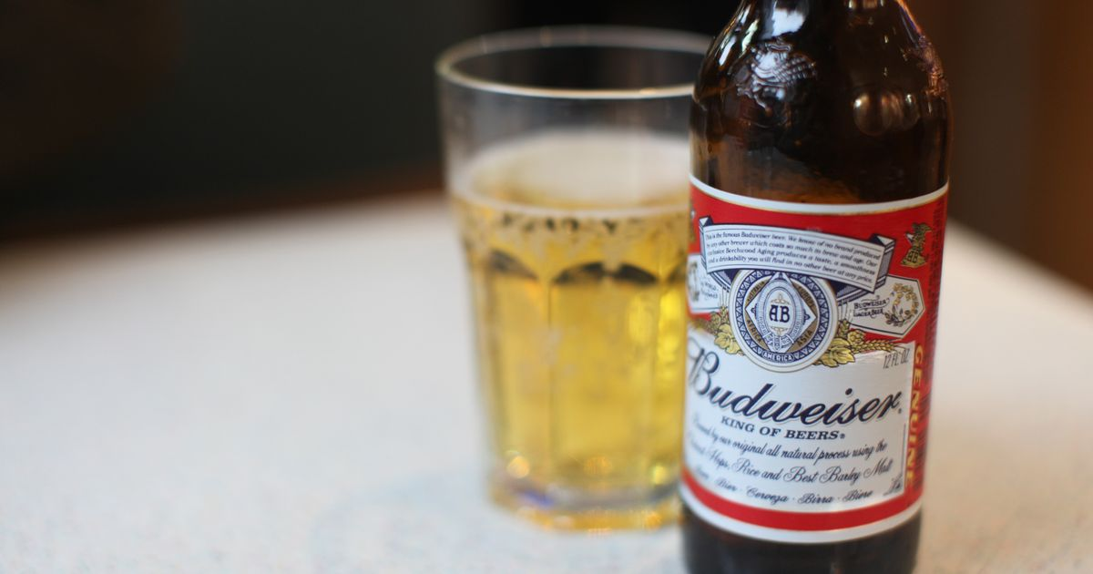 Shoppers Are Going Wild Over Asda's Bargain New Budweiser Deal photo
