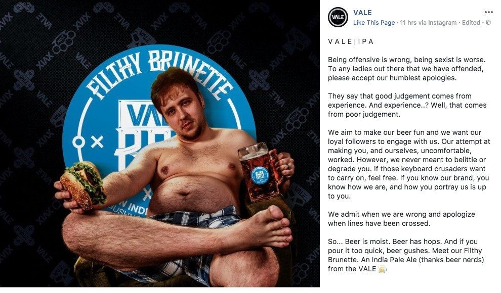 How To Balls-up A Brand With Blatant Misogyny (updated) photo