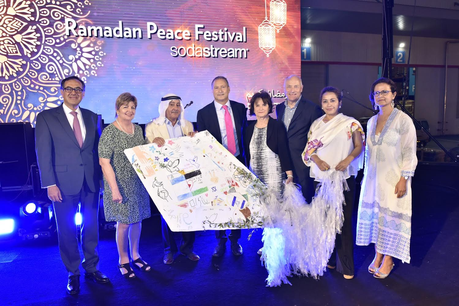 Muslim, Jewish Employees Of Sodastream Break Bread As Ramadan Draws To Close photo