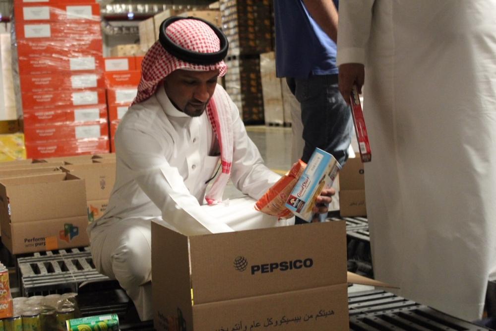 Pepsico Distributes Over 2,000 Ramadan Packages Across Saudi Arabia photo
