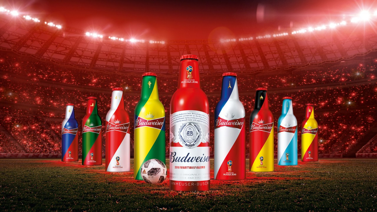 Budweiser China Launches World Cup Collectible Bottles photo