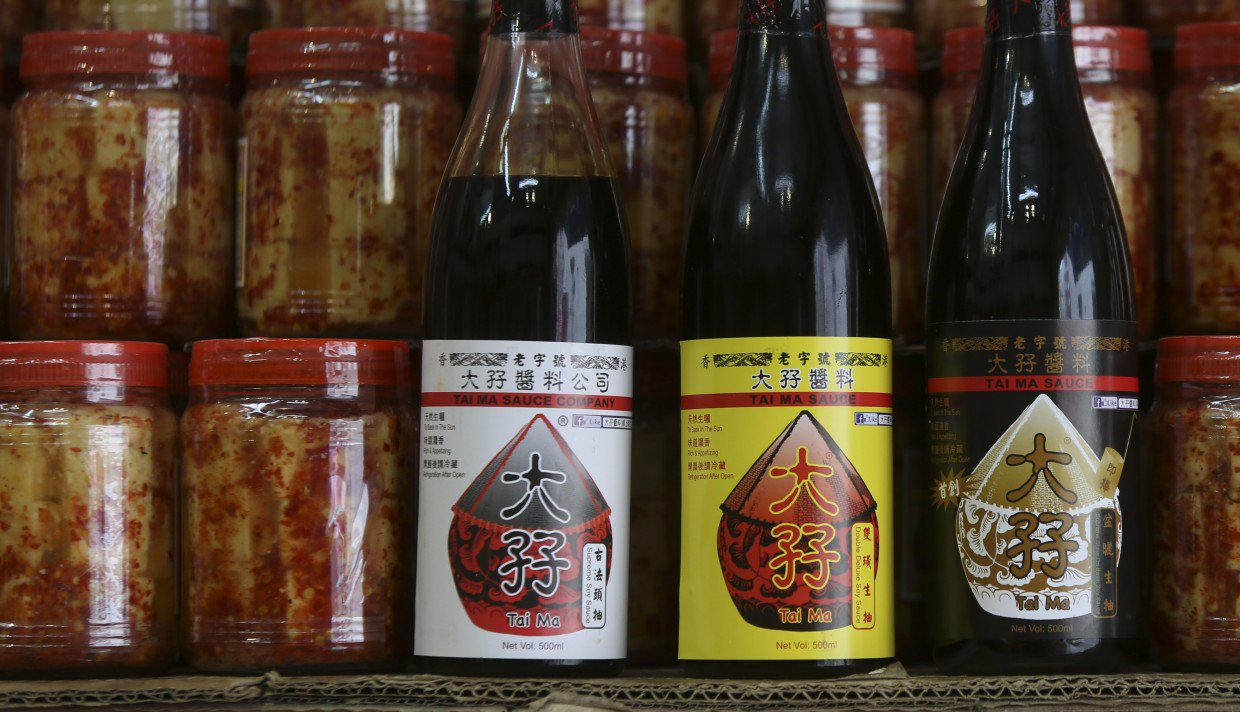Fourth-generation Hong Kong Family Firm And Its Hk$280 Soy Sauce photo