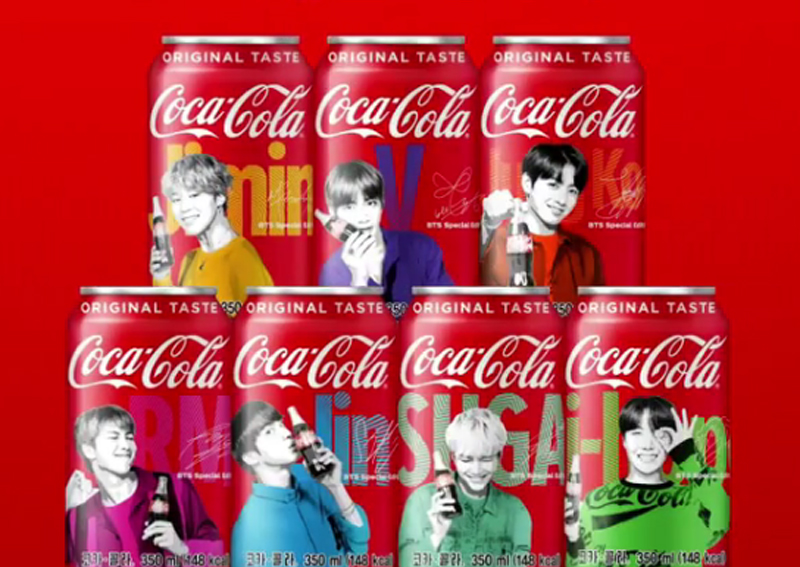 There'll Be Bts Coca-cola Cans And Bottles In July, Food photo