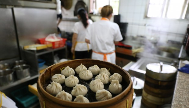 Inside China Podcast: The Story Of Dumplings photo