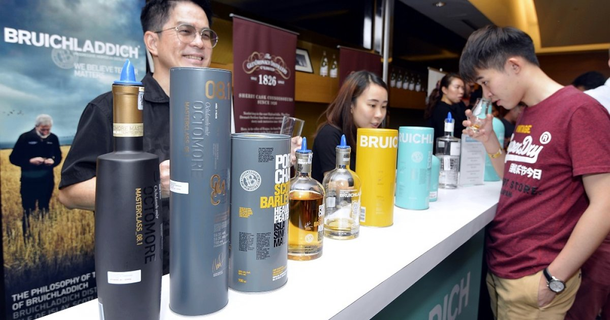 That's The Spirit! Fans Of The Dram Spoilt For Choice At Whiskyplus 2018 photo