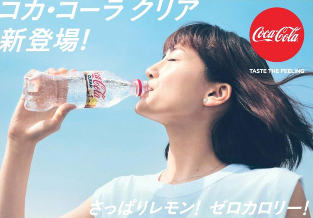 How Japan Is Bringing Clarity To The Future Of Soft Drinks, Beer And Coffee photo