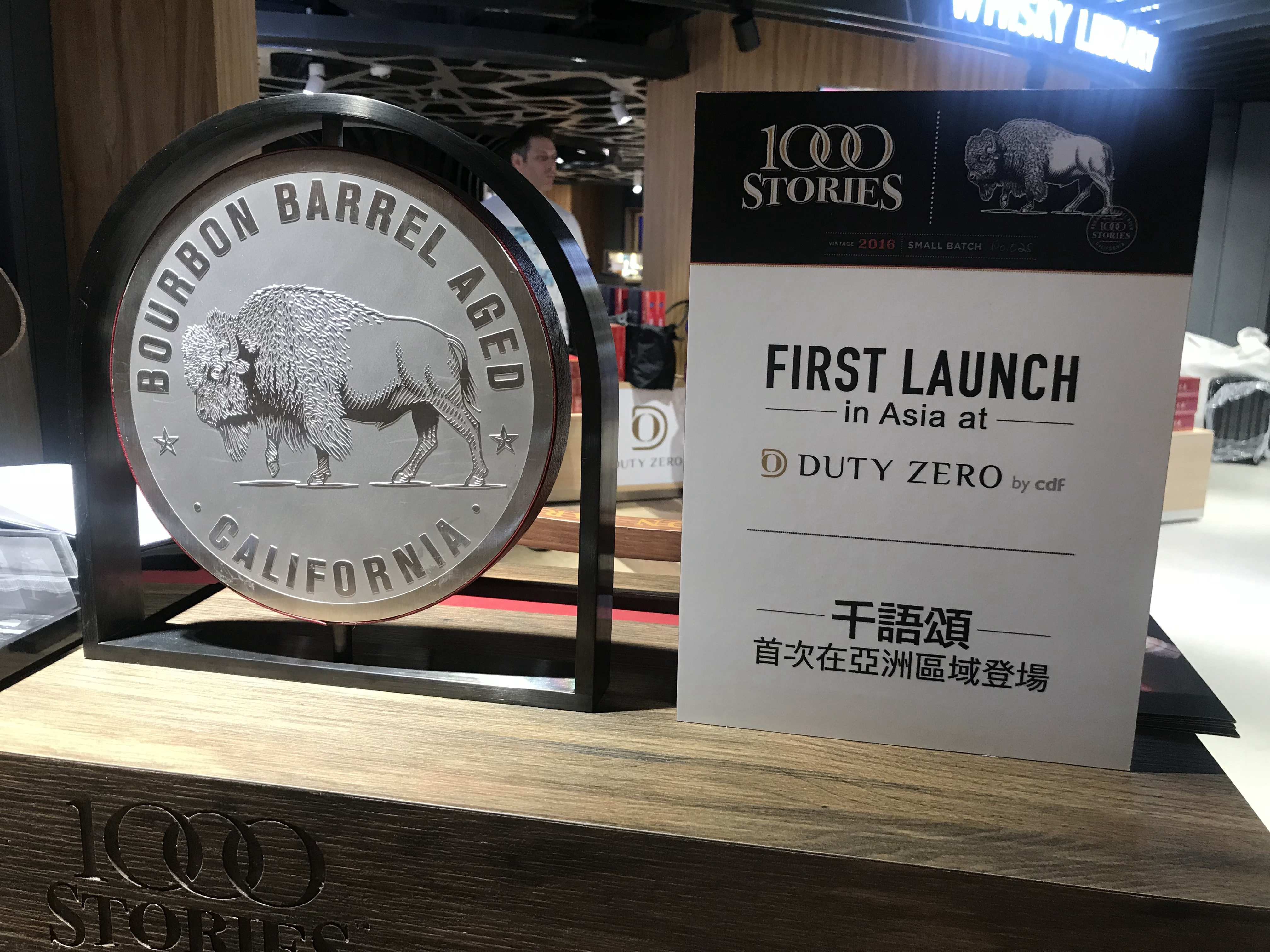Concha Y Toro And Duty Zero By Cdf Unveil 1000 Stories At Hong Kong International photo