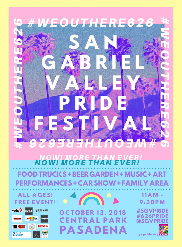 San Gabriel Valley Pride Festival Now! More Than Ever! photo