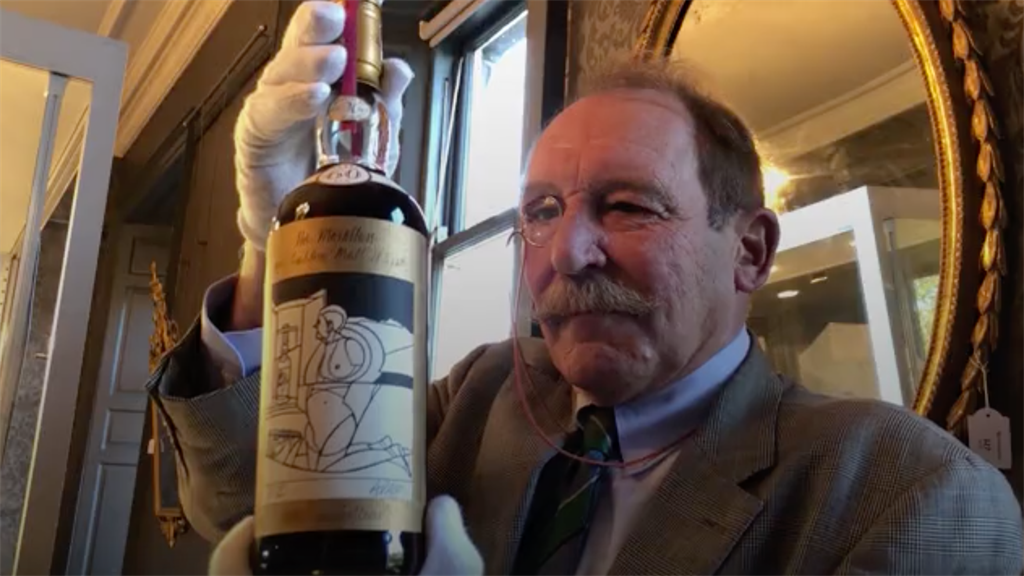 Watch: World's Most Expensive Whisky To Go Up For Sale photo