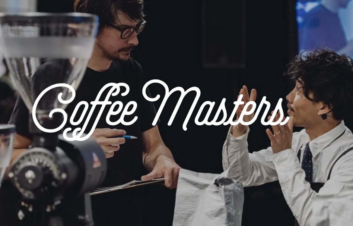 Announcing The 2018 New York Coffee Masters Competitors photo