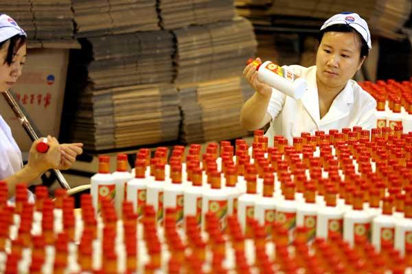 Global Baijiu Market 2018 Exclusive Report- Kweichow Moutai Group,  Luzhou Laojiao,  Daohuaxiang And   Wuliangye photo