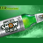 The most popular beer in the world is Snow, a Chinese beer brand photo