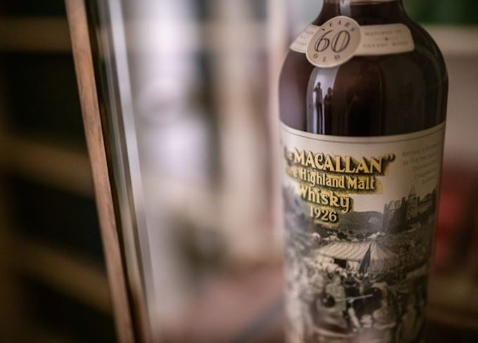 Latest Rare Macallan Misses Auction Record photo