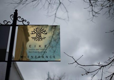 Eike restaurant Eike Restaurant Awakes Childhood Memories With Nostalgic South African Inspired Menu