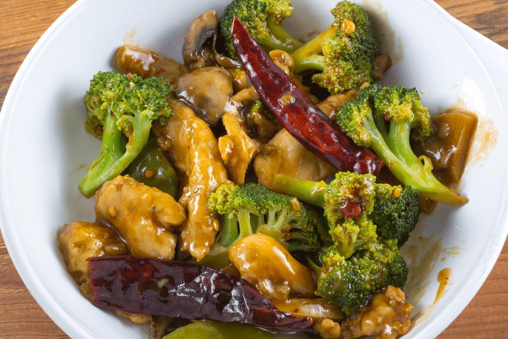 Hunan Chicken Recipe photo