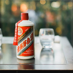 Kweichow Moutai Tops Most ?future-proofed? List photo