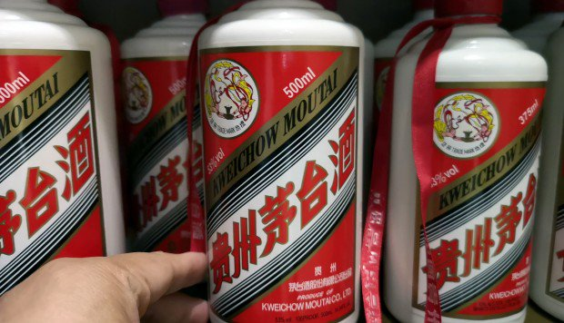 Kweichow Moutai Shares Plunge As Drinkers Turn Their Backs On World?s Most Valuable Liquor Distillery photo