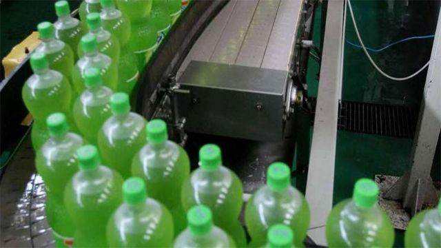 Ccba Set To Manufacture Healthy Soda, Fanta Zero photo