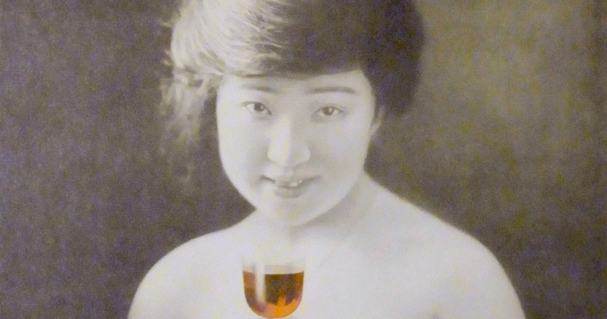 Famous For Its Whisky,  Maker Suntory Goes Back To Its Wine Roots photo