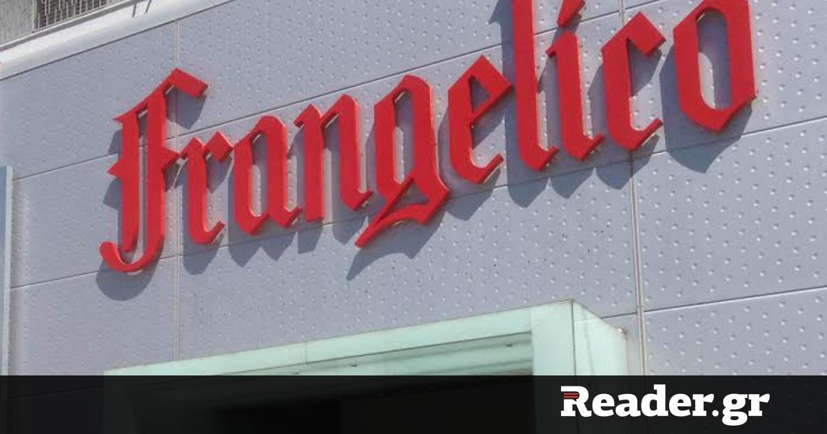 Πρεμιέρα με… λουκέτο για το Frangelico! photo