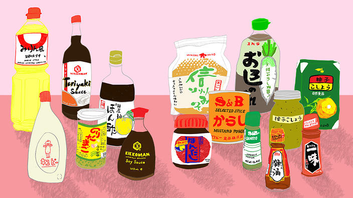 Japanese Condiments With Confidence photo