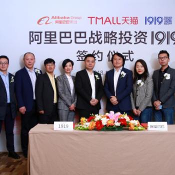 Alibaba Invests Us$290m In Online Drinks Retailer 1919.cn photo
