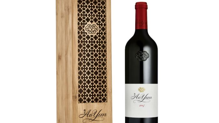 Would You Consider Spending $500 On A Bottle Of Chinese Wine? photo