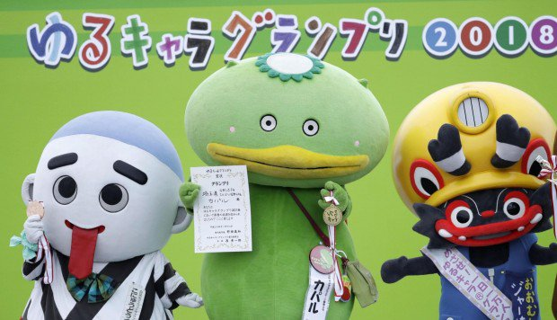 Kaparu The Mythical Pond Sprite Emerges As Japan?s Most Popular Mascot ? But Only After Vote-rigging Controversy photo