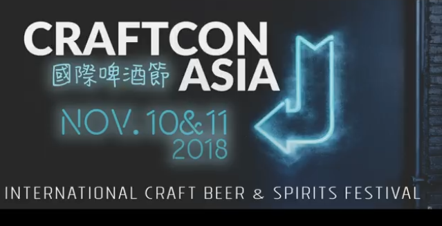 International Craft Beer Festival Comes To Ta… photo
